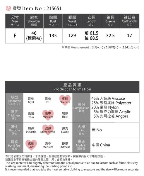 【RED HOUSE 蕾赫斯】素面V領針織衫(共5色)