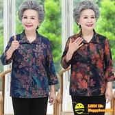 中年人女裝純棉襯衫長袖媽媽裝春秋薄款襯衣奶奶老人寬鬆上衣【happybee】