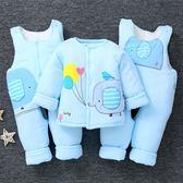 嬰兒套裝 嬰兒棉衣套裝加厚三件套秋冬男女初生寶寶棉襖衣服冬裝背帶褲外套【潮男一線】