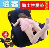 駭客夫妻助力床性用品激情用具合歡情趣沙發另類玩具充氣椅墊愛床【快速出貨85折】