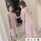 MG 寬鬆長款粉色短袖T恤裙