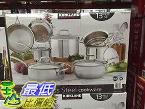 [COSCO代購] KIRKLAND SIGNATURE 不鏽鋼鍋具13件組 附不鏽鋼蓋(平底鍋除外) C673981