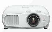 贈森海線控耳機【名展影音】名展音響 EPSON EH-TW7000 家庭劇院4K 投影機