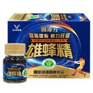 御沛方 雄蜂精 42mlX6瓶/盒 (護肝健康食品認證) 專品藥局【2013070】