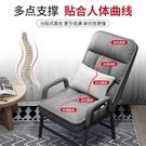 電腦椅 家用電腦椅子舒適久坐懶人靠背休閑辦公沙發可躺書房宿舍電競座椅