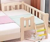 兒童床 實木兒童床男孩單人床女孩公主床邊床加寬小床帶拼接大床 HX7074【易購3C館】
