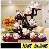 十福神招財貓小號手工陶瓷擺件家居裝飾【十福貓 2號架 底座】
