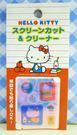 【震撼精品百貨】Hello Kitty 凱蒂貓~KITTY貼紙-手機貼紙-牛奶