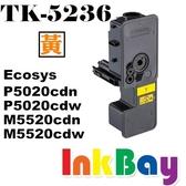 KYOCERA TK-5236 / TK5236 全新黃色相容碳粉匣【適用】P5020cdn/P5020cdw/P5520cdn/P5520cdw