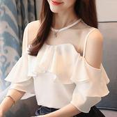 一字領上衣夏裝新款短袖甜美雪紡衫女網紗露肩荷葉邊白色打底衫寬鬆T恤  XY2073  【男人與流行】