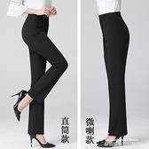 西裝褲 西裝褲女秋冬垂感職業西褲直筒高腰正裝上班服黑色顯瘦工作休閒褲 萊俐亞