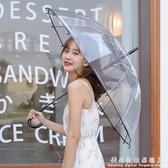 16骨透明雨傘長柄大號雙人直柄雨傘白色網紅清新摺疊定制logo傘 科炫數位