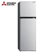 [MITSUBISHI 三菱]273公升 雙門變頻冰箱-銀 MR-FV27EJ-SL