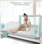 垂直升降嬰兒童床護欄寶寶床邊圍欄防摔2米1.8大床欄桿擋板通用   color shopigo