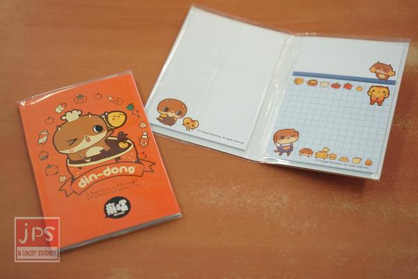 Din Dong 顛噹 四方便利貼 (橘)