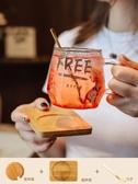 可愛個性玻璃杯帶把帶勺耐熱水杯女創意家用早餐泡茶杯子ins網紅