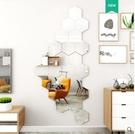 促銷 六邊形不規則玻璃拼接鏡子免打孔貼牆自粘全身試穿衣鏡背景牆裝飾