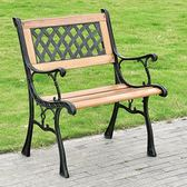 戶外公園鑄鐵實木單人背靠椅陽台庭院花園椅子鐵藝休閒椅防腐木條