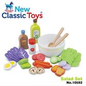 【荷蘭 New Classic Toys】蔬食沙拉組合 10592