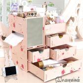 木制桌面整理收納盒抽屜 帶鏡子化妝品梳妝盒收納箱(滿1000元折150元)