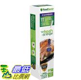 [COSCO代購] W118423 Foodsaver 真空加大立體卷11吋2盒裝
