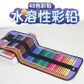 色鉛筆 50色油性色鉛筆 72色彩色鉛筆 帆布袋彩色鉛筆 六角色鉛筆水性色鉛筆水溶性