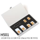 SD內存卡盒數碼收納包游戲卡包
