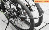 單車鎖 自行車鎖電動車摩托車防盜鍊條關節門單車鋼纜山地車配件 俏女孩