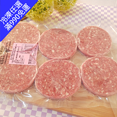 任-美福 9號原味漢堡排(6片/包)