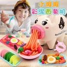 兒童玩具小女孩子生日禮物3歲以上4益智力5公主6過家家 『洛小仙女鞋』