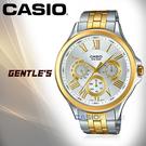 CASIO 卡西歐 手錶專賣店 MTP-E308SG-7A 男錶 不鏽鋼錶帶 防水 日期星期顯示