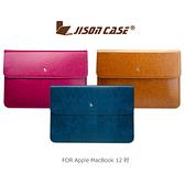 ☆愛思摩比☆ JISONCASE Apple MacBook 12 吋 奢華真皮內膽包 皮套 手拿包