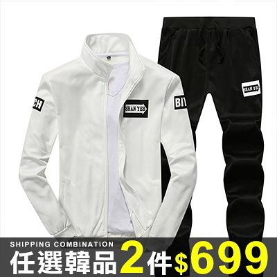 任選2件699時尚套裝運動韓版倆件套時尚潮流套裝【08B-M0031】