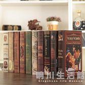 歐式復古仿真書假書裝飾品擺件臥室道具家居裝飾書籍創意擺設模型 晴川生活館