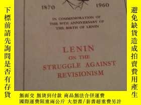 二手書博民逛書店On罕見The Struggle Against Revisionism論反對修正主義Y365208 Leni