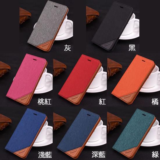 【Hanman牛仔風格】Apple iPhone 8 Plus/7 Plus 5.5吋 專用皮套/翻頁式側掀保護套/側開插卡手機套/保護殼