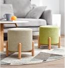 换鞋凳客廳家用小凳子布藝圓凳兒童板凳實木沙發凳矮凳時尚創意換鞋凳 繽紛創意家居YXS