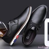 中大尺碼男士皮鞋 2019新款休閒套腳圓頭商務平底工作鞋 DR23618【Rose中大尺碼】