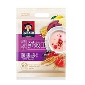 桂格鮮穀王-5種健康莓30g x10入/袋【愛買】