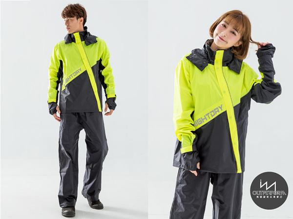 『快速出貨』奧德蒙戶外機能特仕-終結者斜開專利兩件式風雨衣-螢光黃