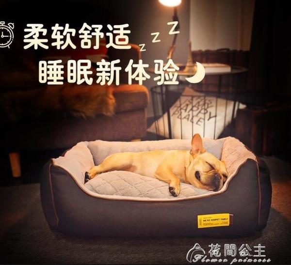 狗窩冬天保暖深度睡眠貓窩寵物睡覺墊子冬季小型犬泰迪法斗牛柯基 快速出貨YJT