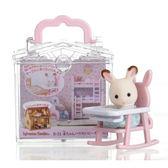 森林家族 人偶 嬰兒座椅提盒