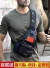 戰術包 戰術胸包男士單肩斜挎包戶外運動帆布迷彩多功能彈弓包腰包路亞包 宜品