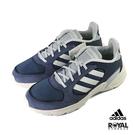Adidas 90s Walasion 藍色 麂皮 休閒運動鞋 女款 NO.J0156【新竹皇家 EE9911】