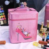 韓國大容量雙層化妝包便攜旅行可愛化妝箱專業手提大號洗漱化妝盒『潮流世家』