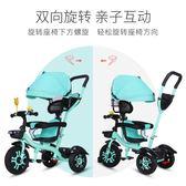 童三輪車腳踏車1-3-5歲大號單車寶寶手推車2-6女童車自行車YYJ      原本良品