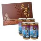 【年節好禮】東港鎮農會 旗魚鬆禮盒-(4罐裝)