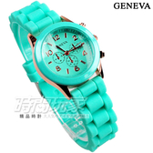 GENEVA 馬卡龍色系 繽紛彩色錶 造型三眼錶 湖水綠玫瑰金色 小圓錶 數字錶 女錶 GE湖綠小