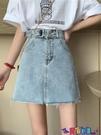 牛仔短裙 2021年春季新款韓版藍色高腰a字包臀裙牛仔裙半身裙女短裙子潮寶貝計畫 上新