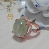銀飾品葡萄石戒指
